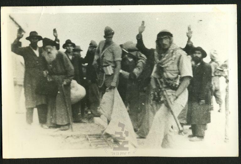 מאוסף אברהם ואביגיל בנאי