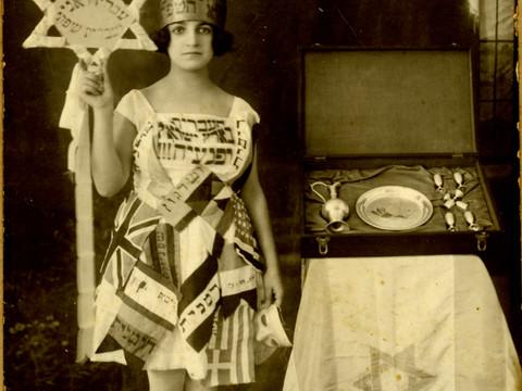 עבריה אני ועברית שפתי' – תחרות 'מלכת אסתר', פורים 1925'