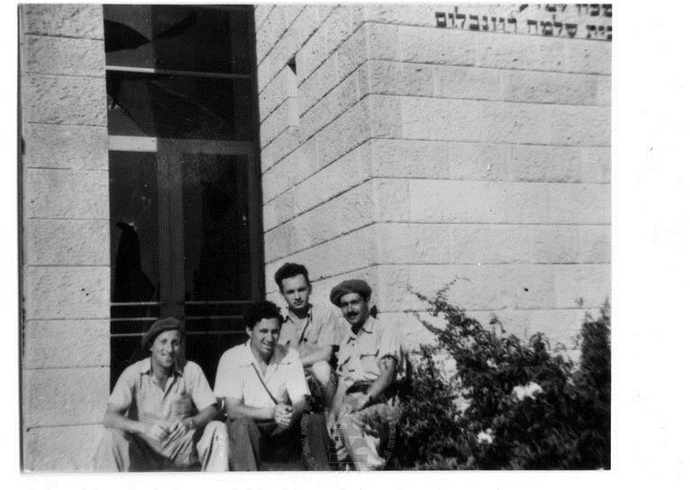 מגיני הר הצופים 1947