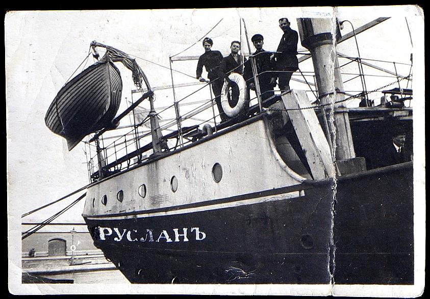 רוסלאן 1919, הארכיון הציוני המרכזי