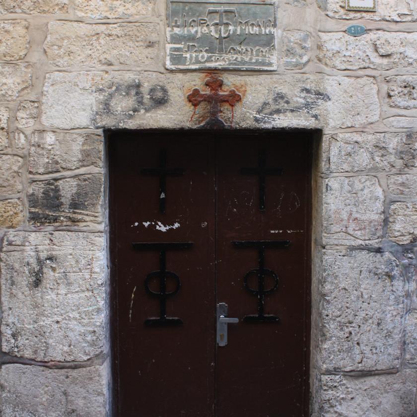 שער הכניסה למנזר אבטימיוס