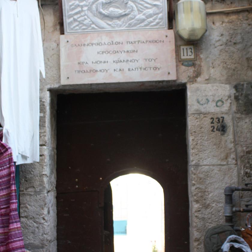 שער הכניסה למנזר יוחנן המבשר