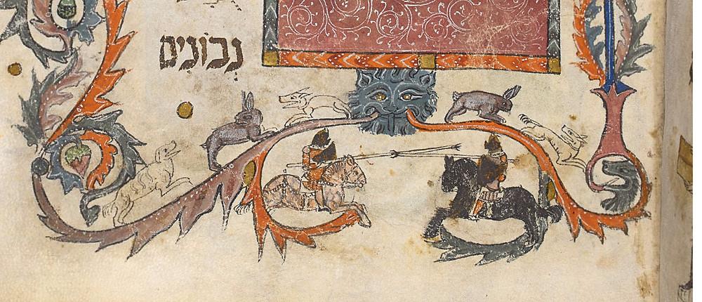 תמונה 2: סצנת טורניר ובה נראה שהמאייר ידע שהסוסים הנחשבים בטורניר הם סוסים בעלי כתמים והכיר את החנית הארוכה ששימשה את האבירים בטורניר קרבות רמחים
