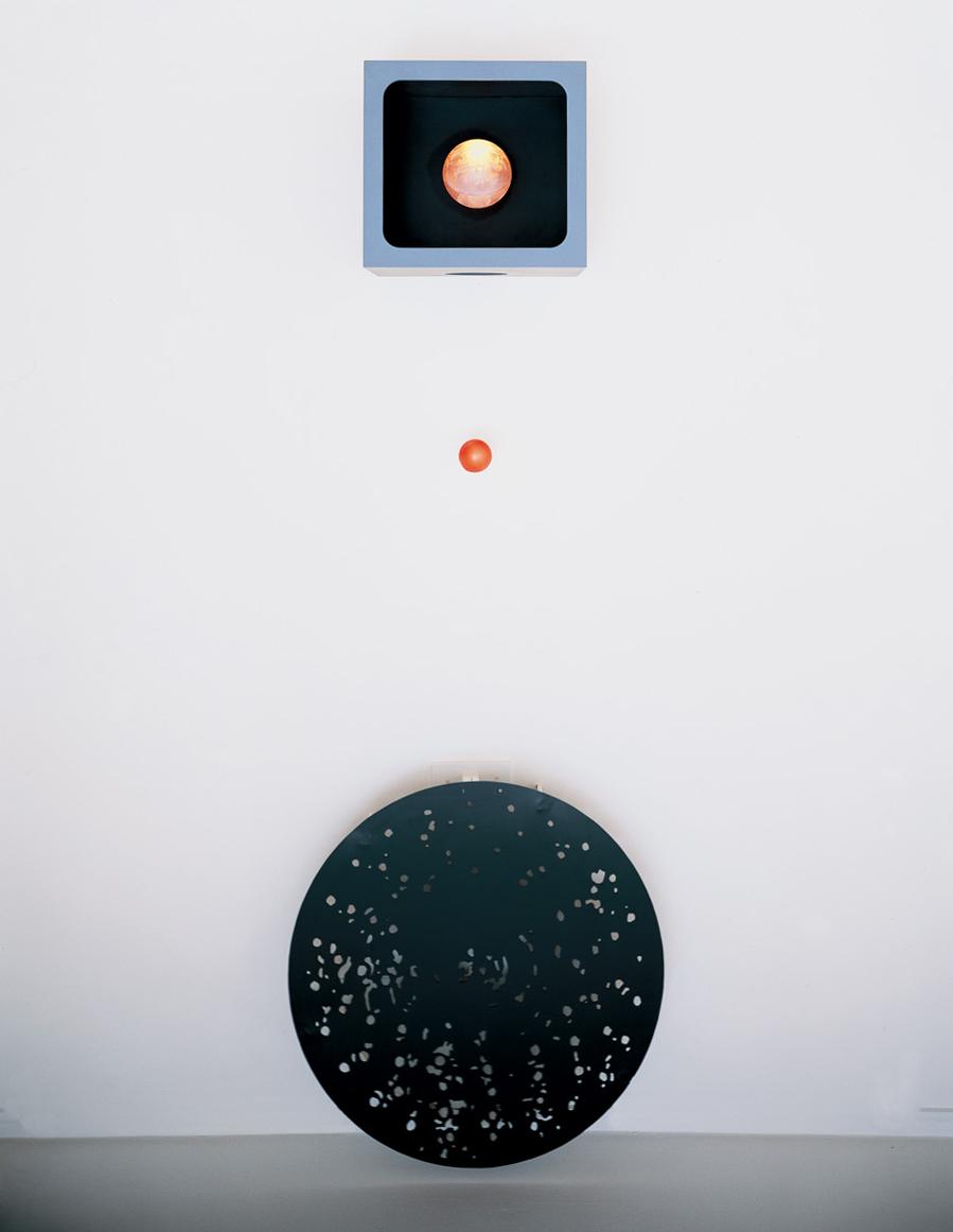 Three Moons, 1995