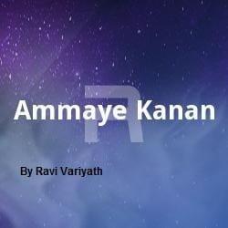 Ammaye Kanan By Ravi Variyath