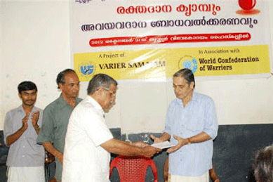 Blood Donation Camp Image.png
