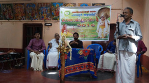 Varier Samajam Paravur Unit celebrated Onam today (11th Sep 2016)