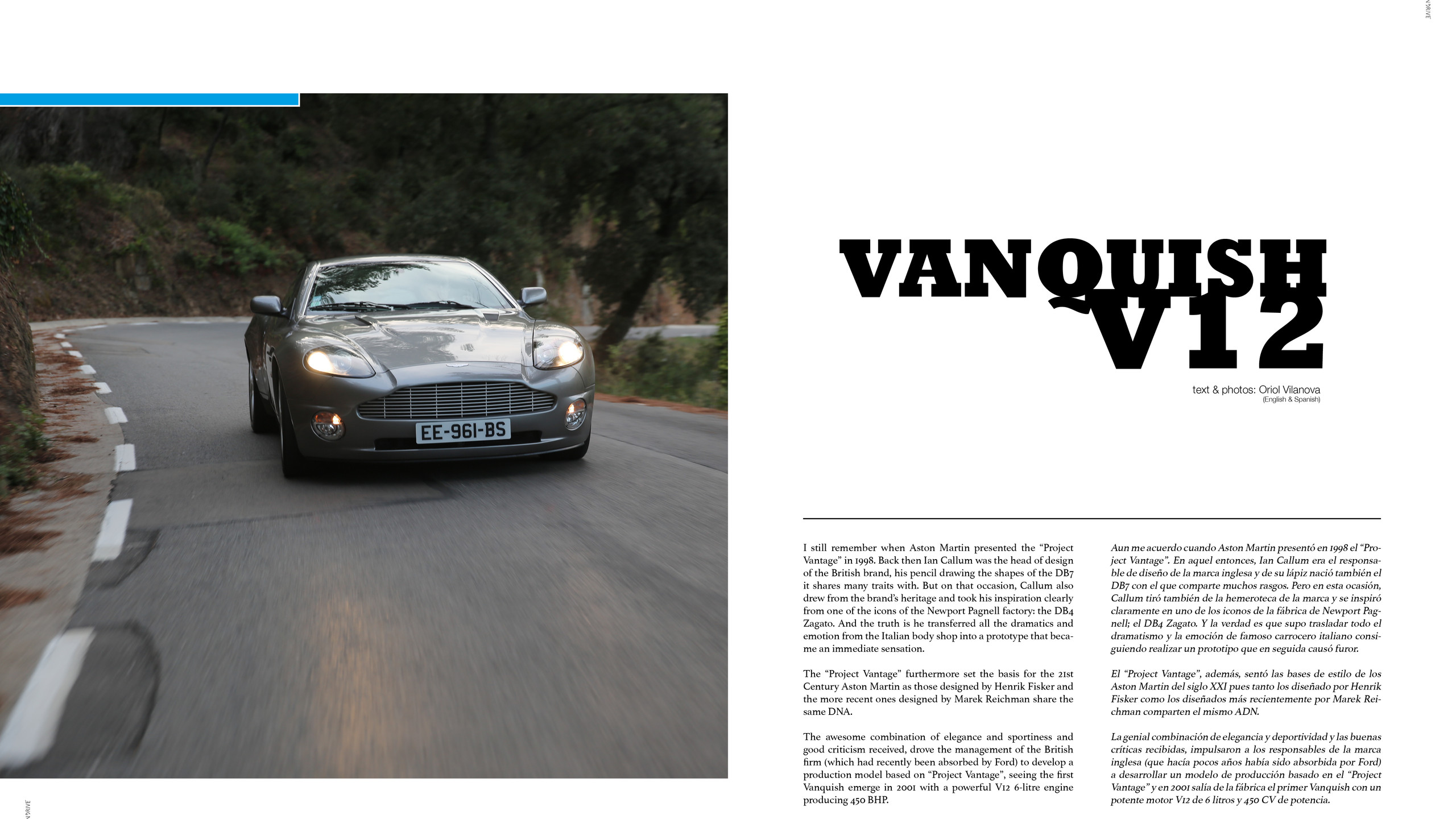 DRIVE28-ASTON MARTIN VANQUISH