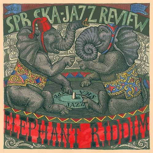 St.Petersburg Ska-Jazz Review - Elephant Riddim 12''