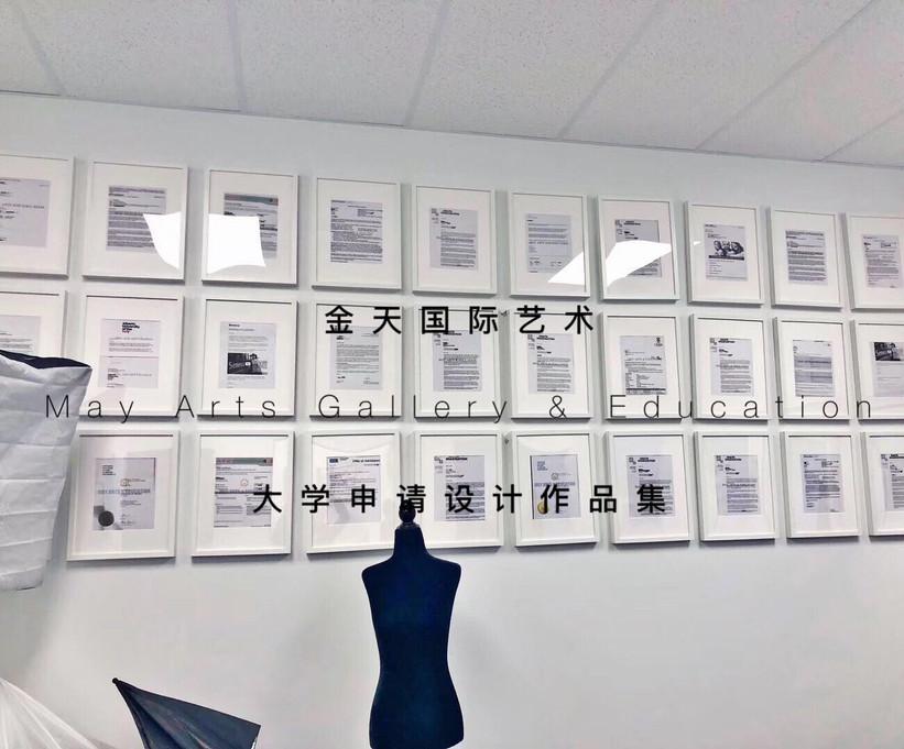 加拿大多伦多金天国际艺术设计 大学设计艺术作品集 画室.jpg