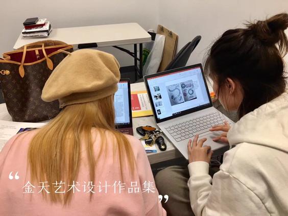 加拿大多伦多金天国际艺术设计 大学作品集指导 画室 大学设计专业申请 (23).
