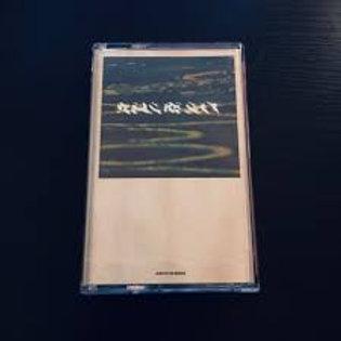 Spirit of the Beehive - Pleasure Suck - cassette