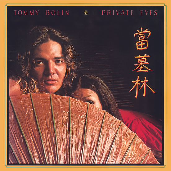 Tommy Bolin: Private Eyes