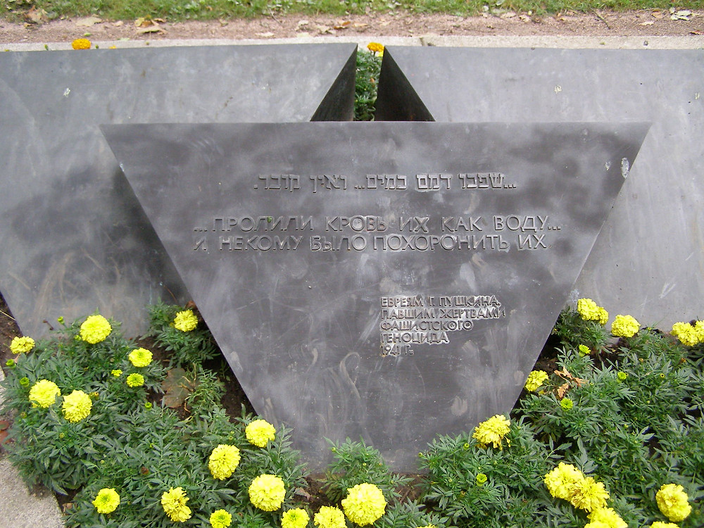 מצבת זכרון ליהודי עיירת פושקין הנמצאת לא רחוק מארמון יקטרינה בעיר סנט פטרסבורג