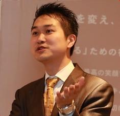 000田尻望.png