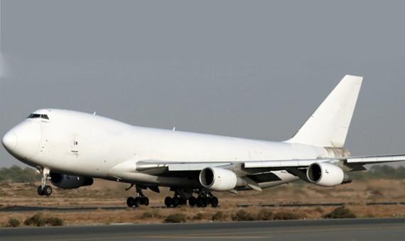 Boeing747.jpg