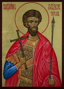Holy Great Martyr Theodore the Tyro
