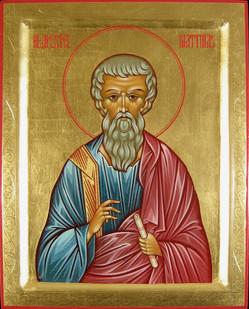 Heiliger Apostel Matthias