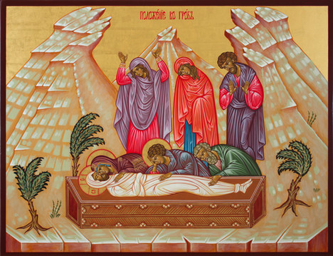 Entombment of the Lord