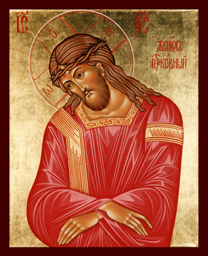 Christus, der leidende Bräutigam