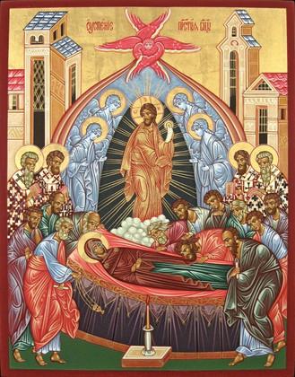 Entschlafung der heiligen Gottesgebärerin (Mariä Himmelfahrt)