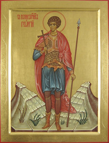 Holy Great Martyr George