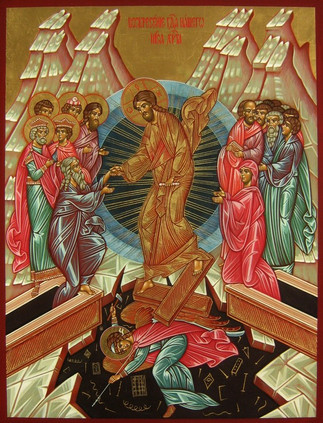 Auferstehung des Herrn