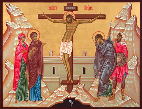 Kreuzigung des Herrn