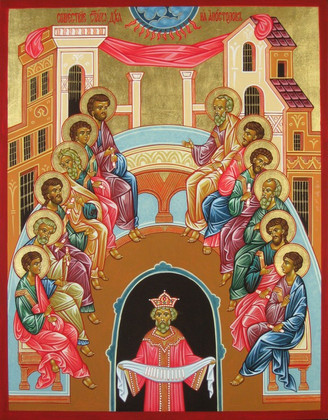 Das Ausgießen des Heiligen Geistes auf die Apostel (Pfingsten)