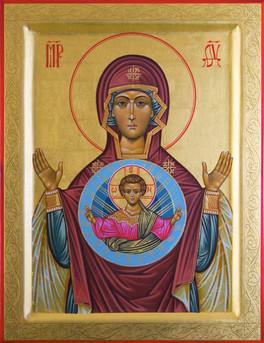 Znamenie (Gottesmutter des Zeichens)