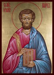 Heiliger Apostel und Evangelist Markus