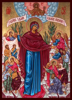 Joy of All Who Sorrow