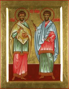 Heilige Märtyrer Kosmas und Damian