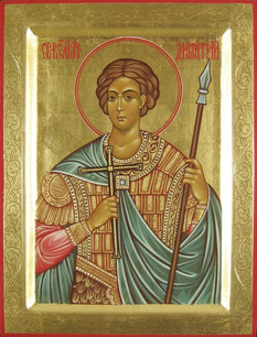 Holy Great Martyr Dimitrios