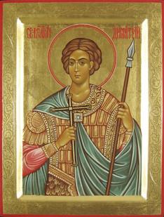 Hl. Großmärtyrer Dimitrios