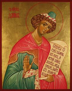 Heiliger Prophet Daniel