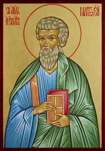 Holy Apostle and Evangelist Matthew