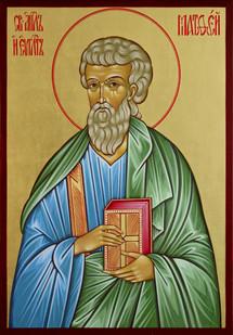Heiliger Apostel und Evangelist Matthäus