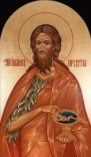 Hl. Johannes der Vorläufer und Täufer