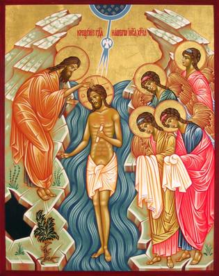 Taufe Jesu Christi im Jordan