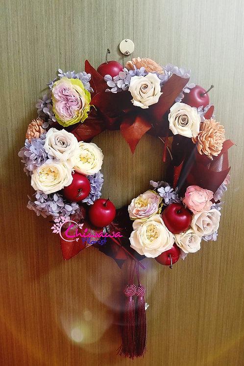 Christmas Wreath large size 30cm