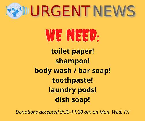 CS - Urgent Request.png