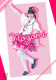 pd_doubleV_Nozomi.jpg