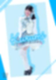 pd_doubleV_Kurumi.jpg