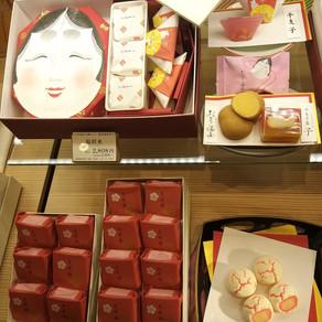 15 HOSPITALIZADOS POR COMER ESTE ALIMENTO JAPONES