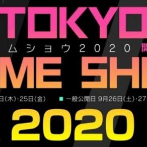 TOKYO GAME SHOW CAMBIA DE FECHA
