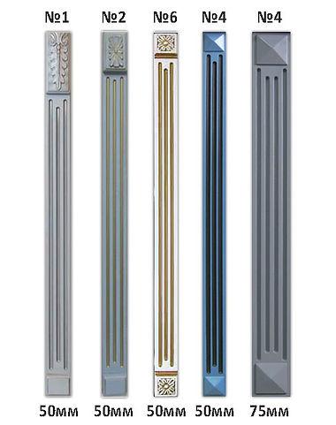 колонны узкие.jpg