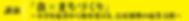 「社長料理人への道」成果発表,夢食道,ビジネスプラン,講演会,食×まちづくり,白川裕也,仙台市,起業・創業支援担当主任