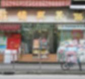 2009_08_16_005.jpg