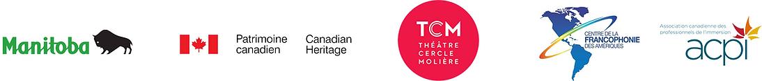 Logos commanditaires pour site Web TCM -